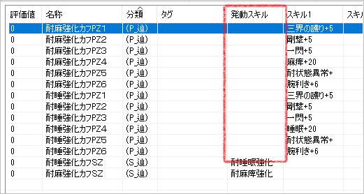 f:id:hiroaki362:20181016233625p:plain