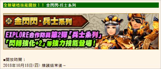 f:id:hiroaki362:20181018235621p:plain