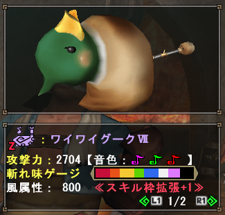 f:id:hiroaki362:20181025003831p:plain