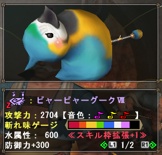 f:id:hiroaki362:20181025003905p:plain
