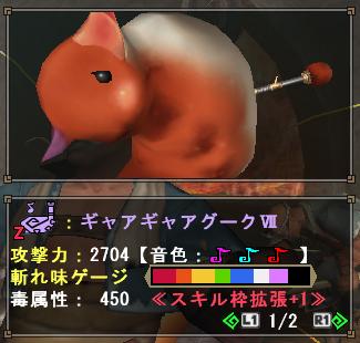 f:id:hiroaki362:20181025004000p:plain