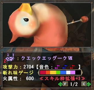 f:id:hiroaki362:20181025004044p:plain