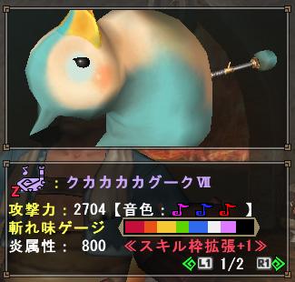 f:id:hiroaki362:20181025004111p:plain