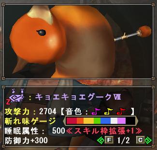 f:id:hiroaki362:20181025004131p:plain