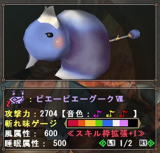 f:id:hiroaki362:20181025004211p:plain