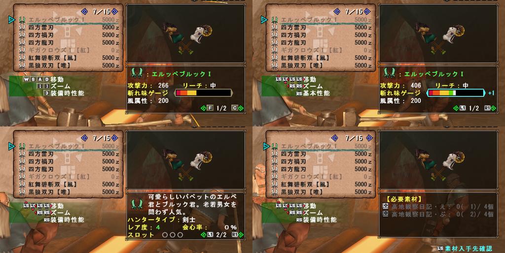 f:id:hiroaki362:20181028224735p:plain