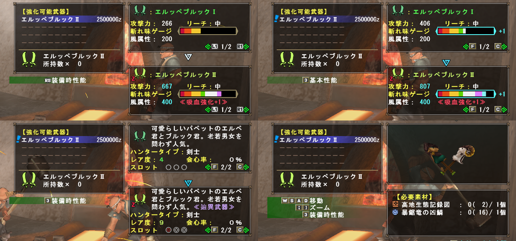 f:id:hiroaki362:20181028224750p:plain