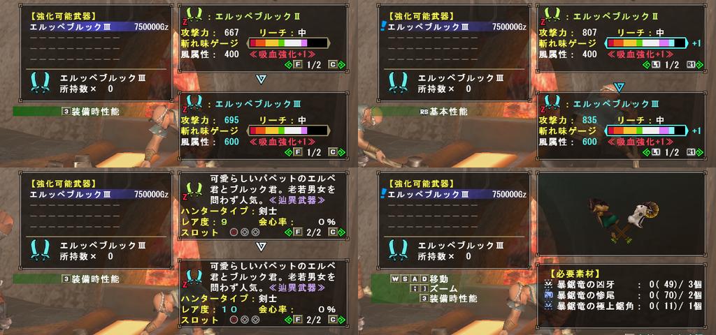 f:id:hiroaki362:20181028224804p:plain
