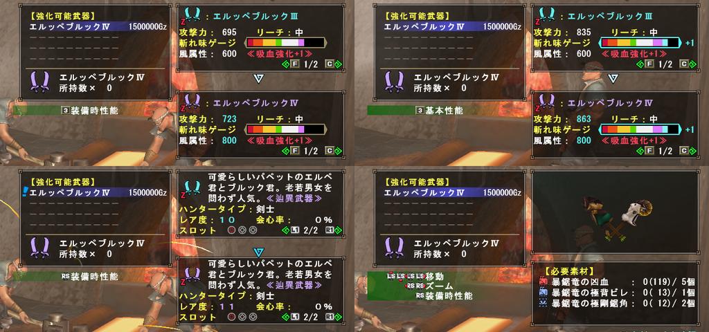 f:id:hiroaki362:20181028224817p:plain