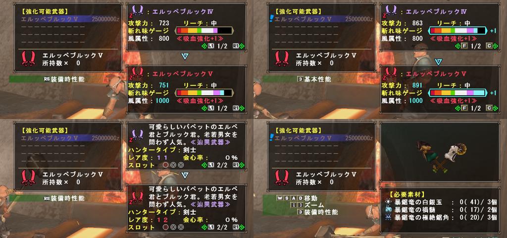 f:id:hiroaki362:20181028224835p:plain