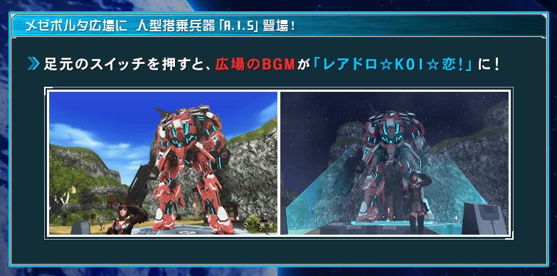 f:id:hiroaki362:20181031211803p:plain