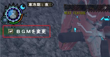 f:id:hiroaki362:20181031212435p:plain
