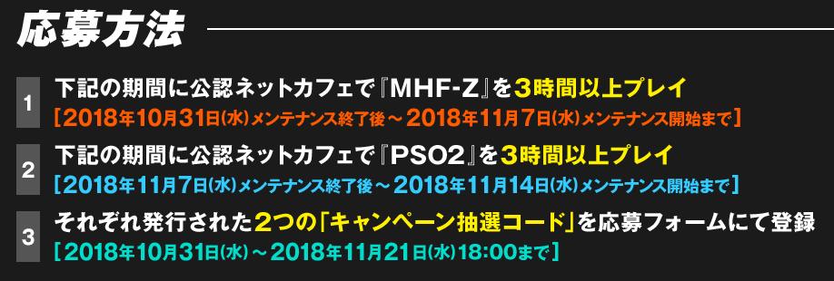 f:id:hiroaki362:20181101010204p:plain