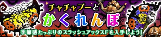 f:id:hiroaki362:20181102004430p:plain