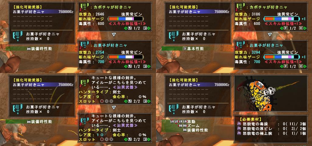 f:id:hiroaki362:20181102004522p:plain