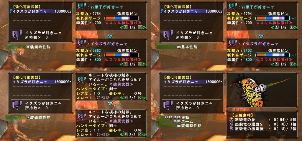 f:id:hiroaki362:20181102004529p:plain