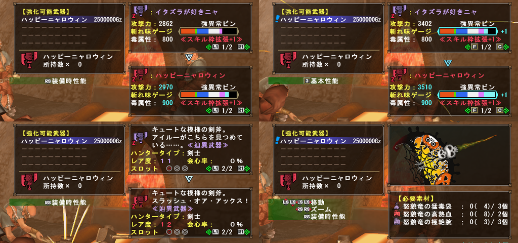 f:id:hiroaki362:20181102004537p:plain