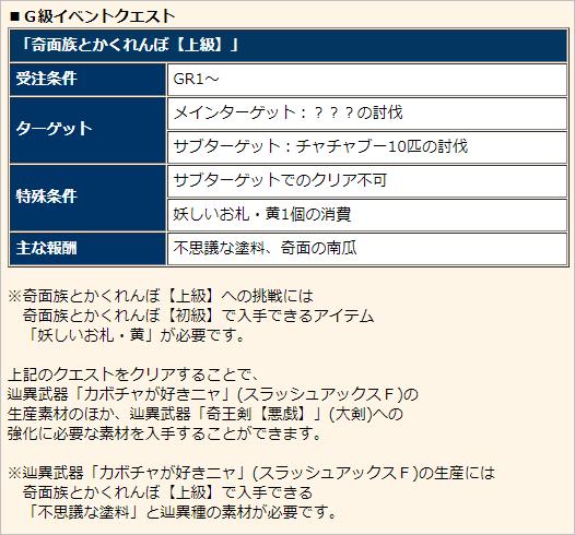 f:id:hiroaki362:20181102004821p:plain