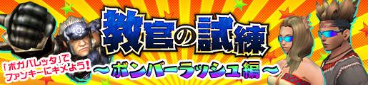 f:id:hiroaki362:20181104235245p:plain