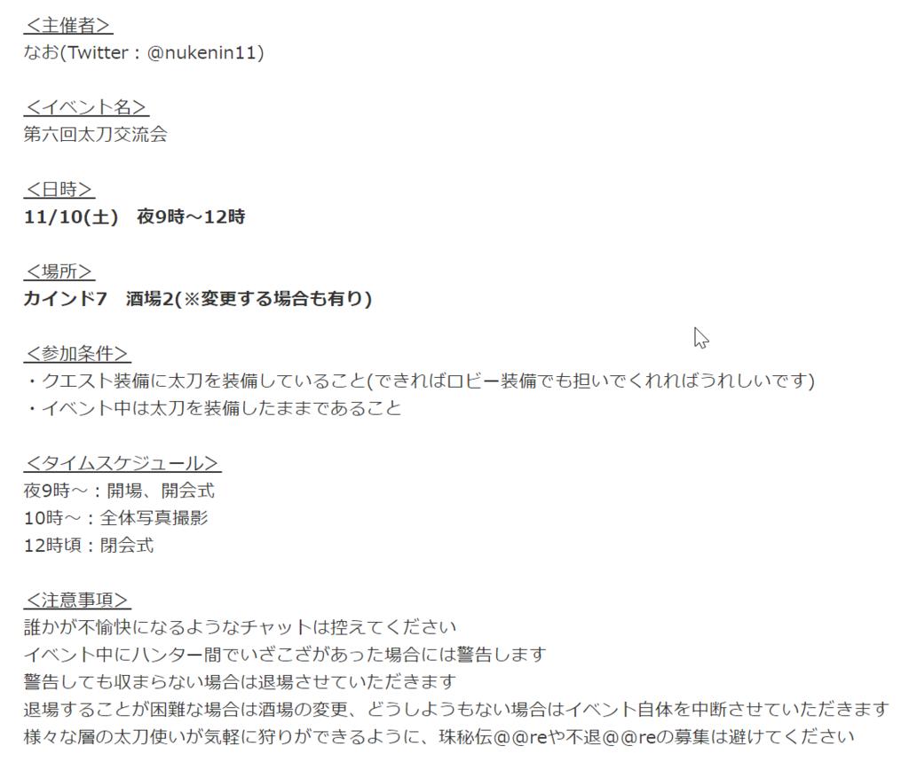 f:id:hiroaki362:20181106213500p:plain