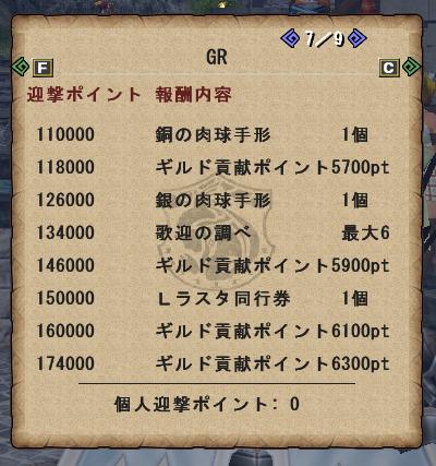 f:id:hiroaki362:20181108225738p:plain