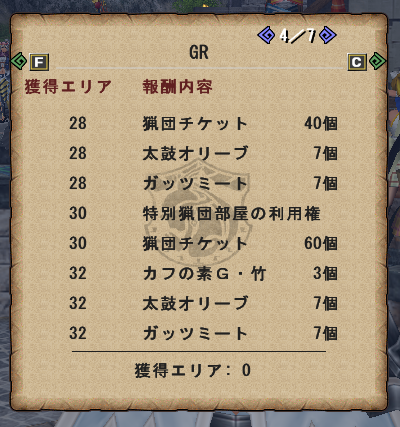 f:id:hiroaki362:20181108225813p:plain