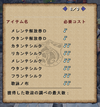 f:id:hiroaki362:20181108230005p:plain