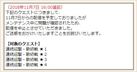 f:id:hiroaki362:20181108230222p:plain