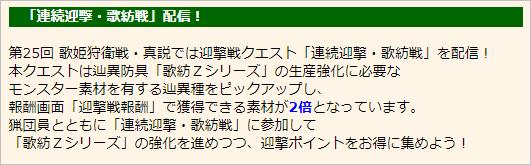 f:id:hiroaki362:20181108230251p:plain