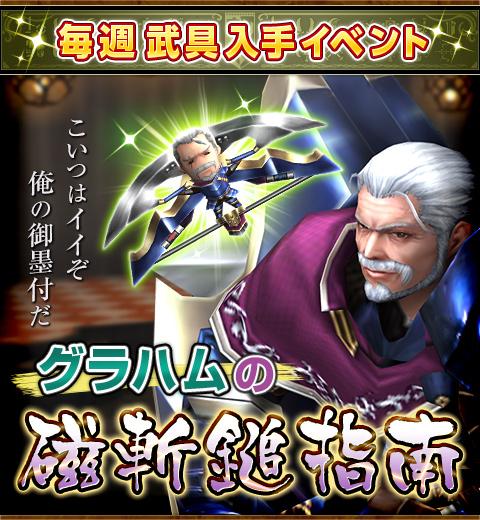 f:id:hiroaki362:20181108233006p:plain