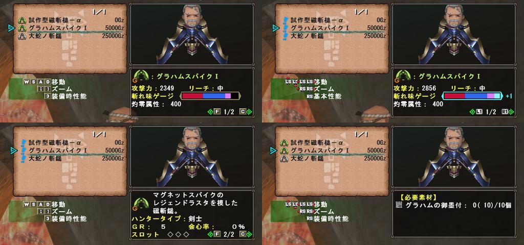 f:id:hiroaki362:20181108233453p:plain