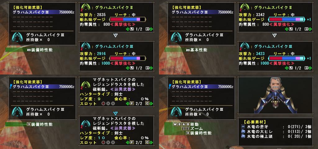 f:id:hiroaki362:20181108233503p:plain