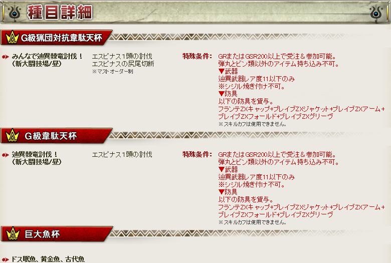 f:id:hiroaki362:20181109234800p:plain