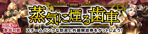 f:id:hiroaki362:20181118222737p:plain