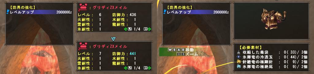 f:id:hiroaki362:20181119002037p:plain