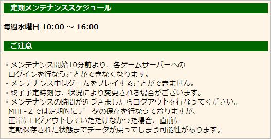 f:id:hiroaki362:20181120015755p:plain