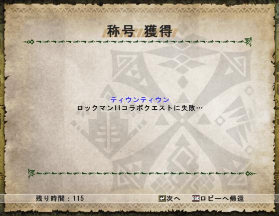 f:id:hiroaki362:20181124011824p:plain