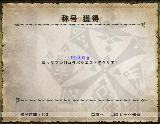 f:id:hiroaki362:20181124011855p:plain