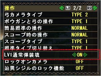 f:id:hiroaki362:20181124032220p:plain