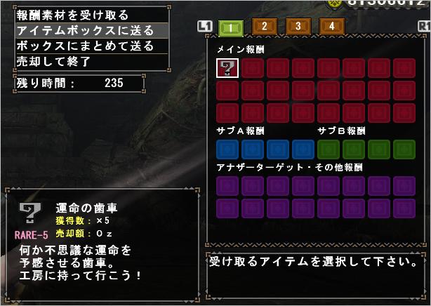f:id:hiroaki362:20181124033546p:plain