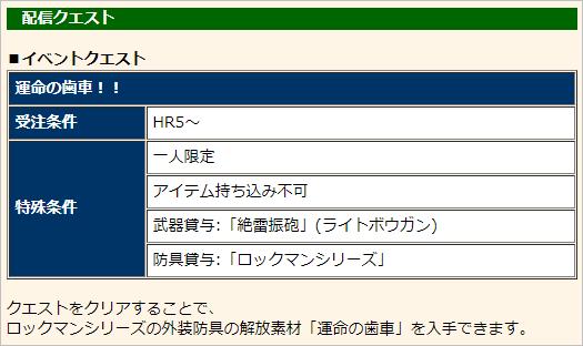 f:id:hiroaki362:20181124034040p:plain
