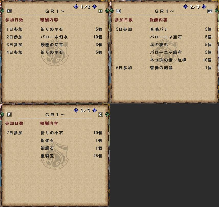 f:id:hiroaki362:20181128234118p:plain
