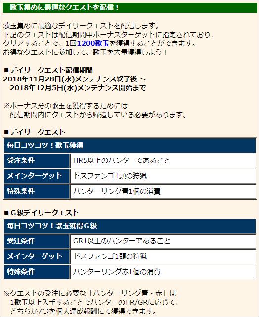 f:id:hiroaki362:20181128234525p:plain