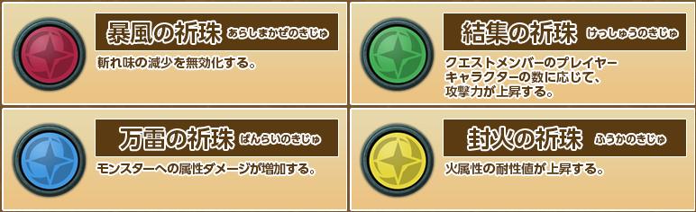 f:id:hiroaki362:20181128234635p:plain