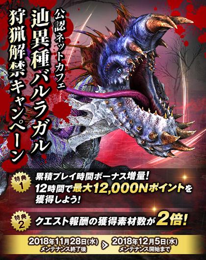 f:id:hiroaki362:20181128235035p:plain