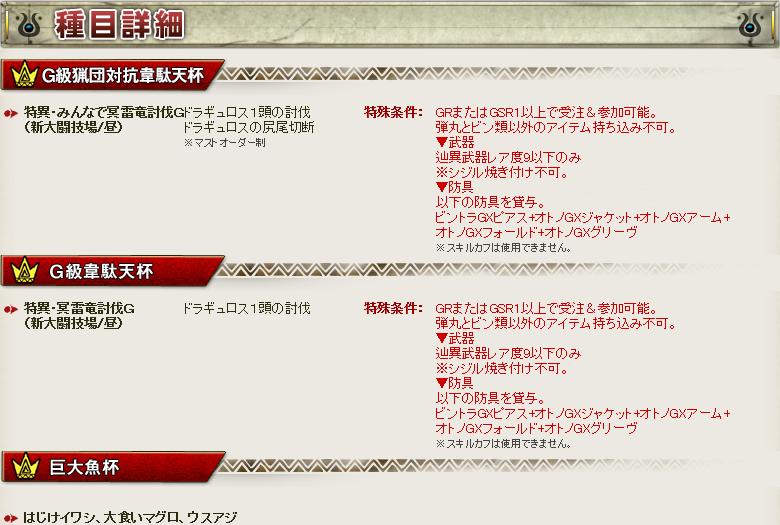 f:id:hiroaki362:20181208014239p:plain