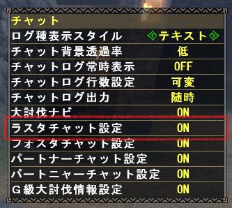 f:id:hiroaki362:20181209065238p:plain