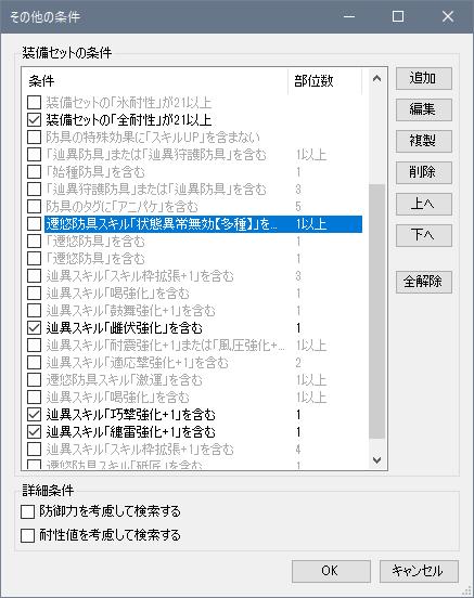 f:id:hiroaki362:20181209154614p:plain