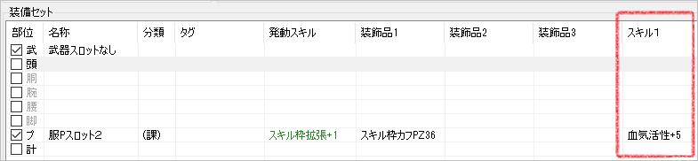 f:id:hiroaki362:20181209155936p:plain