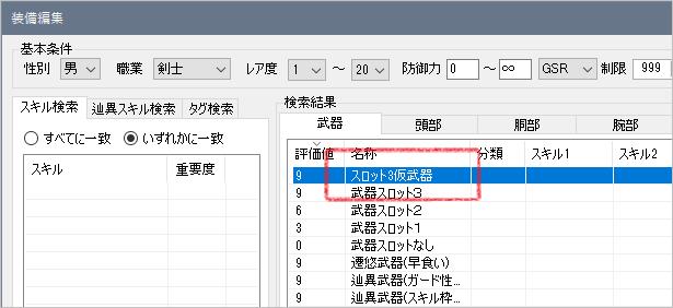 f:id:hiroaki362:20181209190633p:plain